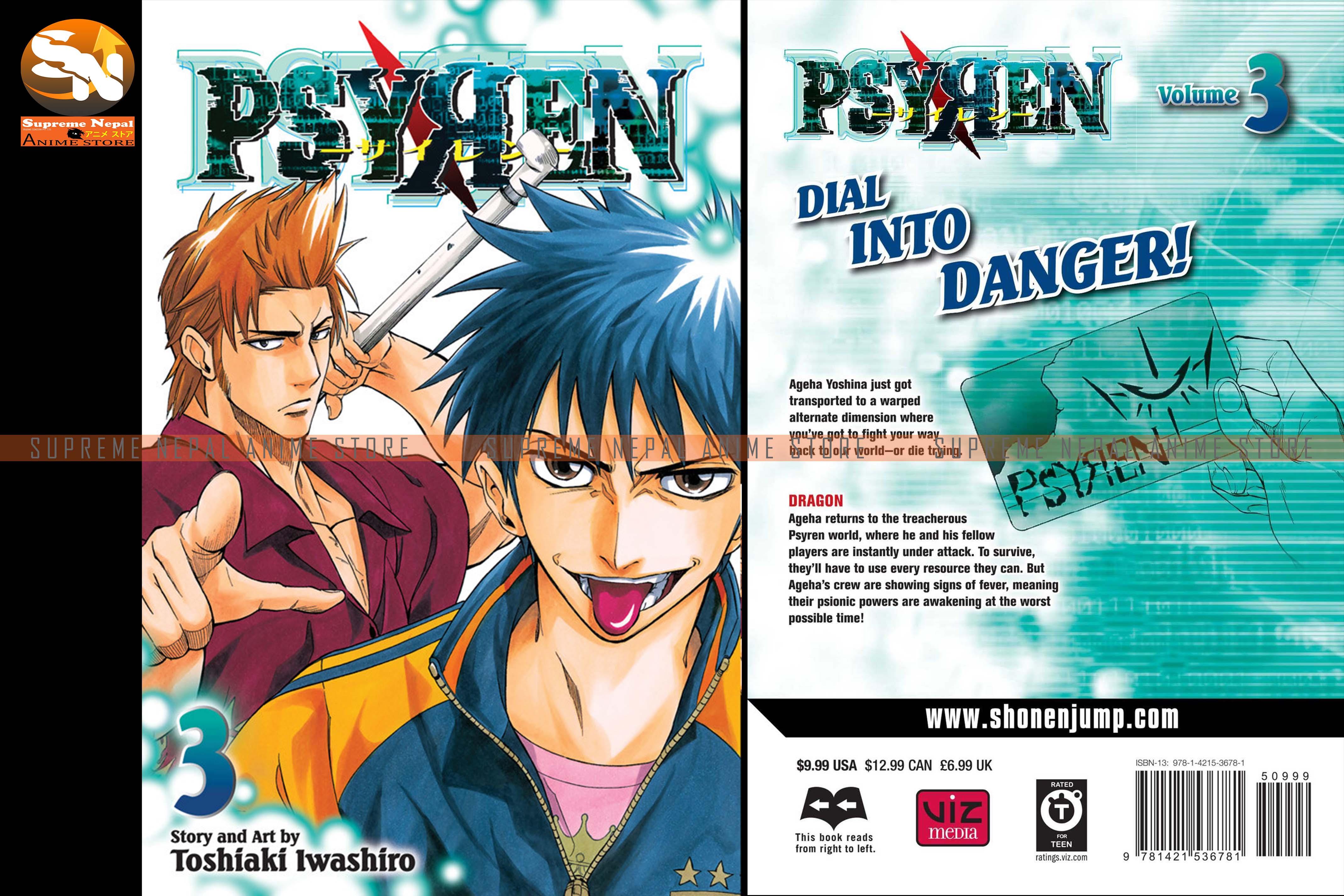 Psyren Manga Vol 3 Anime Store