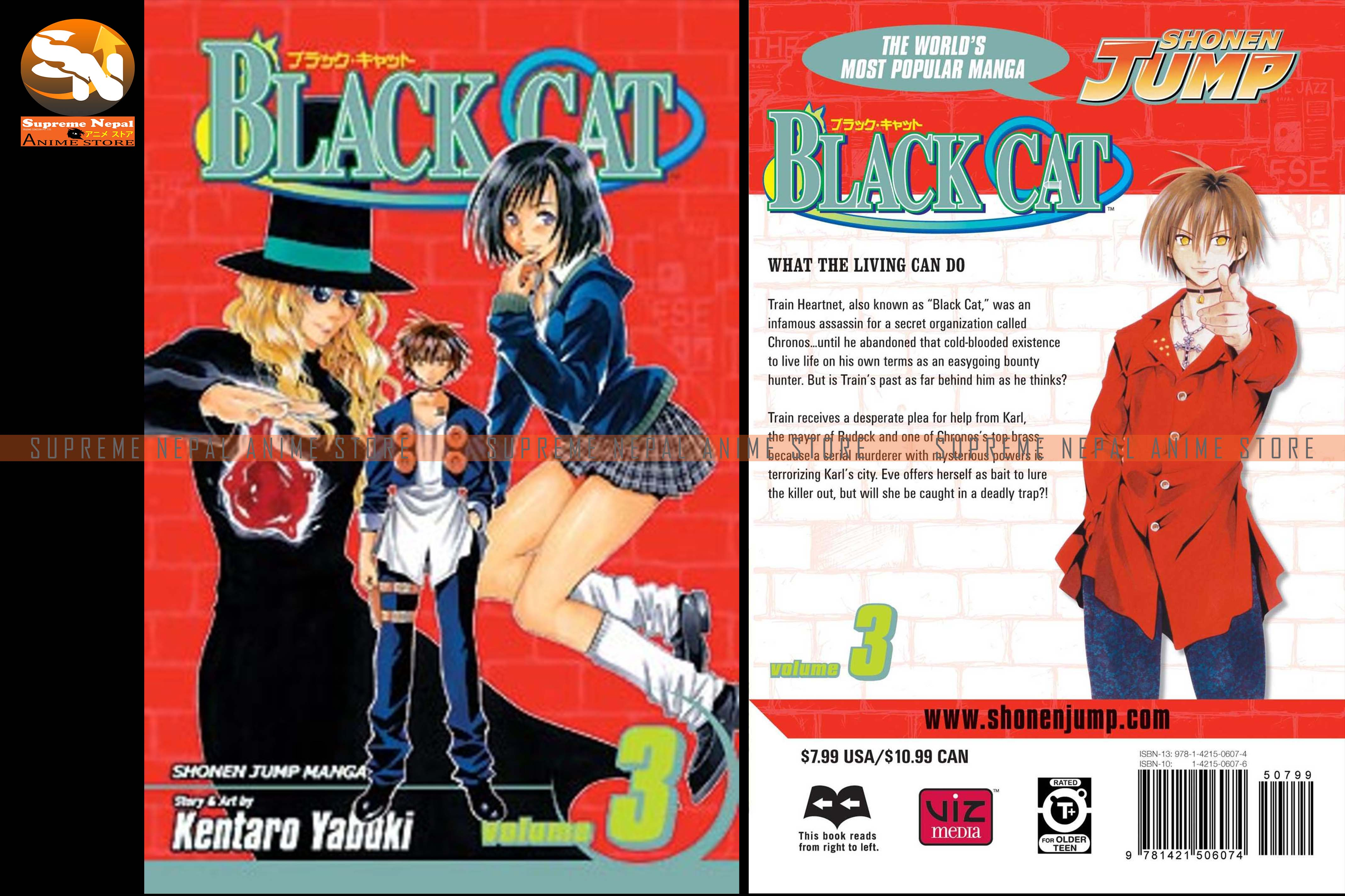 The product is already in the wishlist browse wishlist · home manga black cat manga